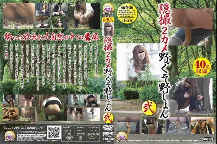 (40 Japanese girls captured pooping or peeing outdoor with multi view spy cameras. - SD) [Spy camera / 1.67 GB]